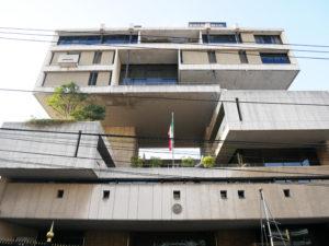丹下建築、駐日クウェート大使館を見に行ってきた